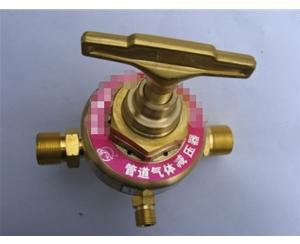 乙炔、丙烷、天然气减压器